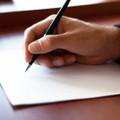 Kaip parašyti gerą savo verslo pristatymą