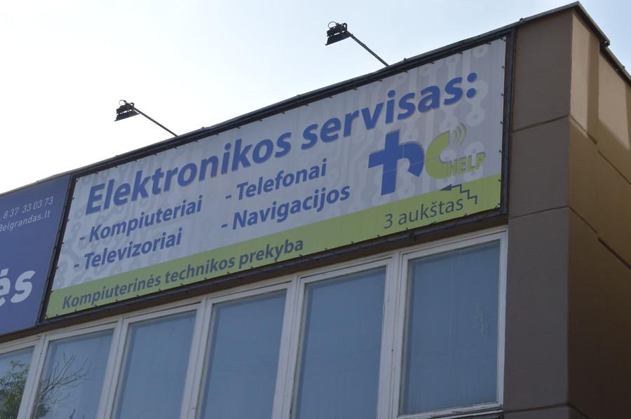 """PC Help"" elektronikos servisas Kaune"