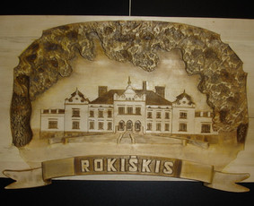 Drožėjas Rokiškio rajone / Romualdas Kaminskas / Darbų pavyzdys ID 46981