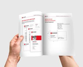 Internetinio verslo konsultaсijos. Digitizing. CRM. Leads.