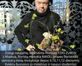 Klaipėda, Palanga, Neringa, Kretinga / Sigitas Kaminskas / Darbų pavyzdys ID 450055