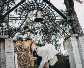 Vestuvių planuotojas