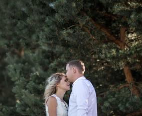 Vestuvių, krikštynų, asmeninių fotosesijų fotografavimas! / Viktorija / Darbų pavyzdys ID 459401