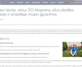 Straipsnių, tekstų svetainėms, reklamai rašymas / Monika Žiūkaitė / Darbų pavyzdys ID 482045