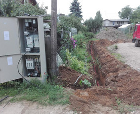 """Geras elektrikas - inžinierius, UAB """"ELEKTARA"""""""