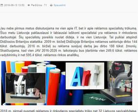 Tekstų kūrėja, žurnalistė Rūta Anusevičienė / Rūta Anusevičienė / Darbų pavyzdys ID 494237