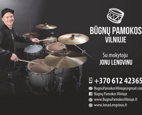 Būgnų pamokos su profesionaliu būgnininku / Jonas Lengvinas / Darbų pavyzdys ID 495099