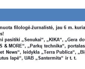 Tekstų kūrėja, žurnalistė Rūta Anusevičienė / Rūta Anusevičienė / Darbų pavyzdys ID 497751
