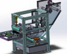 3D projektavimo paslaugos