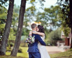 Vestuvių, krikštynų fotografas / Audrius Kairys / Darbų pavyzdys ID 562845
