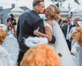 Vestuvių bei kitų renginių fotografas / Marek Germanovich / Darbų pavyzdys ID 563865
