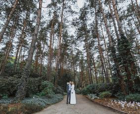Vestuvių bei kitų renginių fotografas / Marek Germanovich / Darbų pavyzdys ID 563899