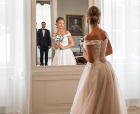 Vestuvių, krikštynų, asmeninių fotosesijų fotografavimas! / Viktorija / Darbų pavyzdys ID 571455