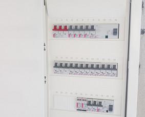Elektros darbai, Varžų matavimai, Apsaugos sistemos