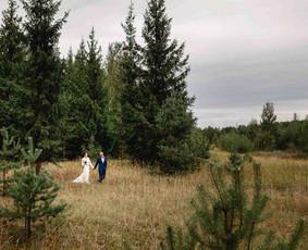 Vestuvių fotografė | Andrėja Drea photography