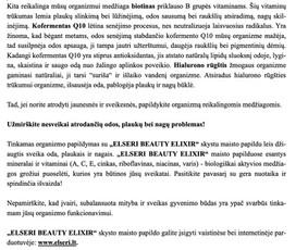 Gitana Railienė, tekstų kūrėja, visa Lietuva / Gitana Railienė / Darbų pavyzdys ID 623715