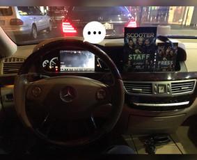 Prabangių automobilių nuoma-  tik  su vairuotoju / Dėl automobilių / Darbų pavyzdys ID 650587