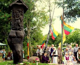 Vladimiras Šiškovas - Medžio Drožyba