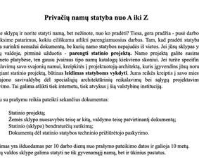 Gitana Railienė, tekstų kūrėja, visa Lietuva / Gitana Railienė / Darbų pavyzdys ID 692425