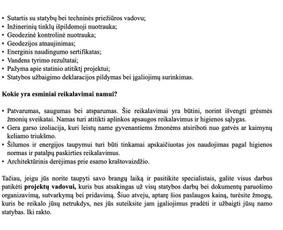 Gitana Railienė, tekstų kūrėja, visa Lietuva / Gitana Railienė / Darbų pavyzdys ID 692429