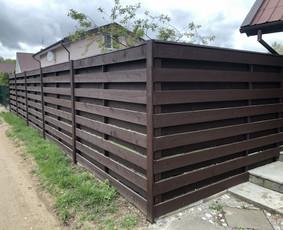 Tvorainė- atliekame įvairių tipo tvorų montavimo darbus.