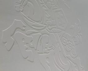 Dailininkas / Augustas / Darbų pavyzdys ID 713027