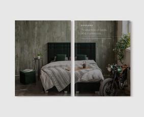 UAB Gergama (LONO grupės bendrovė) 2019 m. prekių asortimento katalogas.