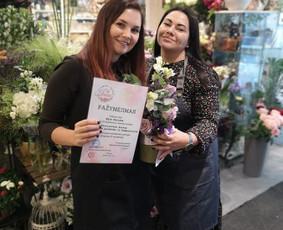 Profesionalūs floristikos kursai