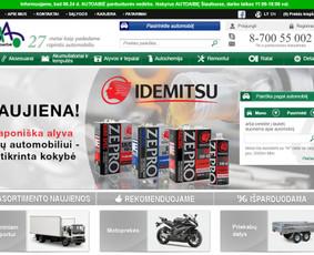 Pardavimų didinimas internetinės reklamos pagalba / Eglė Tertelė / Darbų pavyzdys ID 831779