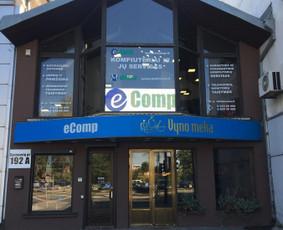 Visų kompiuterių remontas - serviso centras