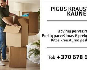Perkraustymas Kaune, krovinių, baldų pervežimas / Kraustymas Kaune / Darbų pavyzdys ID 844107