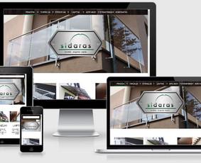 Interneto svetainių kūrimas.  El. parduotuvių kūrimas / E-svetainė  Andrius / Darbų pavyzdys ID 861061