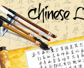 Kinų kalbos pamokos grupėje ir individualiai