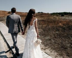 Noriu ištekėti