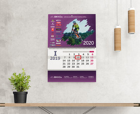 UAB JW TRADE - Bikko.lt dviračių parduotuvė 2020 m. Kalendoriaus dizainas @ 2019 Linorté Design