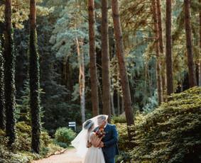 Vestuvių bei kitų renginių fotografas / Marek Germanovich / Darbų pavyzdys ID 921855