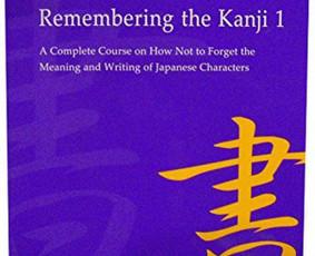 Jap. k. Kanji ir kana modernus mokymas