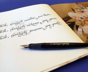 ! Kaligrafinis rašymas