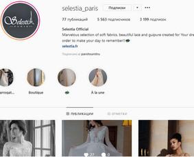 Instagram- selestia_paris  Administruojame  puslapį 12 mėnesių. Sukūrėme visą unikalų turinį kuris yra puslapyje. Padidinome sekėjų armiją nuo 3 iki 5 tūkst. Pardavimai padidėjo 10%