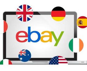 Ebay Pardavimų Platformos Konsultacijos