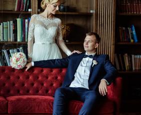 Vestuvių fotosesija