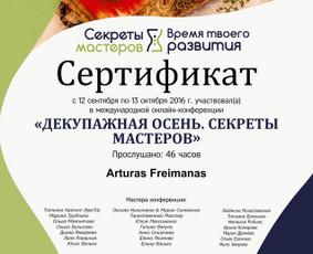 Pynėjas Klaipėdoje / Arturas Freimanas / Darbų pavyzdys ID 184661