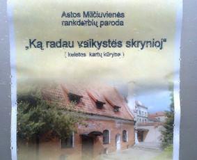 Rankdarbių kūrėja Kaune / Asta Milčiuvienė / Darbų pavyzdys ID 216345