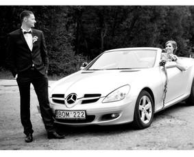Fotografas / Rūta Katulienė / Darbų pavyzdys ID 228973