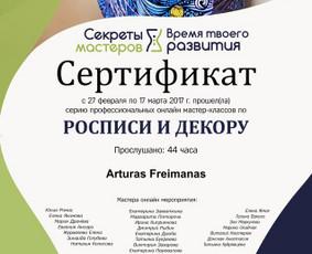 Pynėjas Klaipėdoje / Arturas Freimanas / Darbų pavyzdys ID 256499