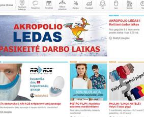 El. parduotuvių administravimas, Grafinis dizainas, Facebook