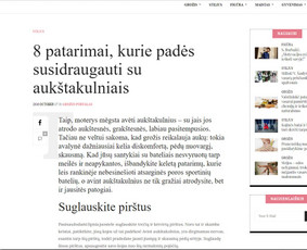 Tekstų rašytoja, komunikacijos specialistė / Agnė Kruopytė / Darbų pavyzdys ID 298821