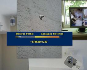 Varžų matavimai, elektros darbai,RANGOVO AKTAS / Vilmantas Kutka / Darbų pavyzdys ID 374975