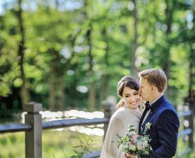 Vestuvių, krikštynų fotografas / Audrius Kairys / Darbų pavyzdys ID 381843