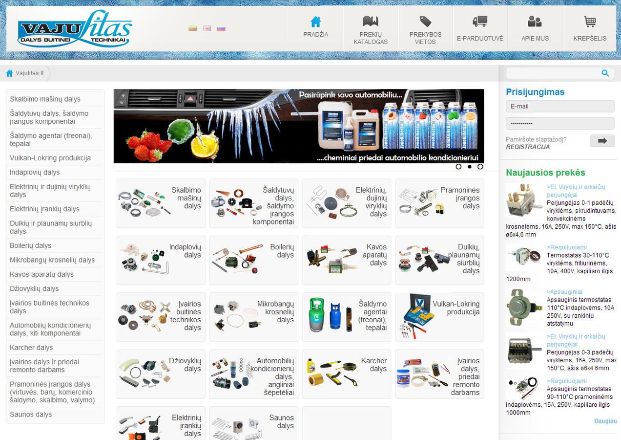 Technikos dalių prekybos sistema www.vajulitas.lt